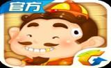 苹果版IOS欢乐斗地主(QQ游戏官方版)充值