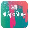 法国苹果iTunes充值卡