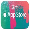 瑞士苹果iTunes充值卡