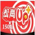 台湾松岗UP卡