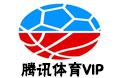 腾讯体育VIP