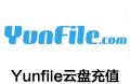 yunfile网盘充值