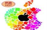 iTunes App Store 中国区 苹果账号 Apple ID 官方账户直充