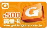 台湾黃金卡