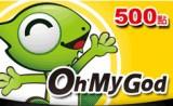台灣OMG官方扫描卡