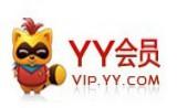 YY VIP会员直充