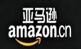 中国 卓越亚马逊礼品卡 亚马逊礼品卡