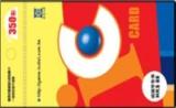 香港汇思卡 IC Card
