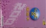 (台服)GGC游戏卡