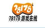 78178游戏平台直充