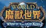 台服魔兽世界官方卡(可充暗黑3)
