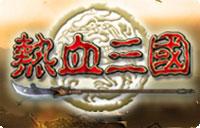 乐都一卡通(南帝北丐/热血三国/魔晶幻想/新热血三国/风云WEB/乐币充值)