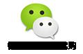 微信游戏 微信商品代购 微信消费卡