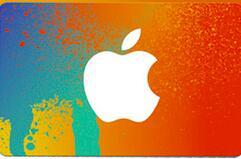 新加坡苹果iTunes充值卡