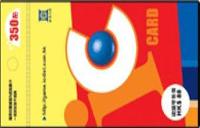 香港汇思游戏卡