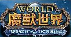 台湾魔兽世界官方点卡/月卡/季卡/移民卡 暗黑3 暗黑三 炉石传说台服