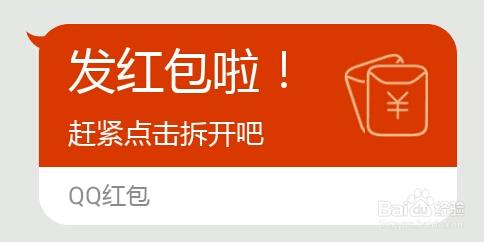 QQ红包 手机QQ红包100元