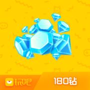 玩吧App3880钻石充值